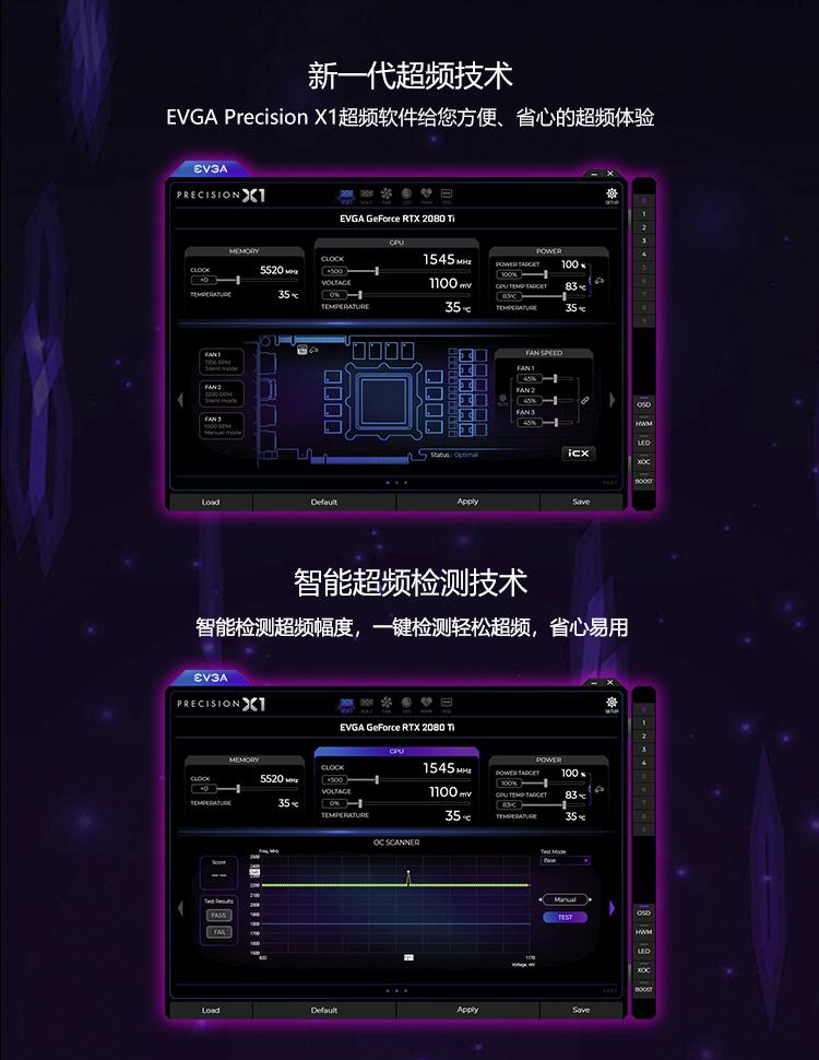 2080-XC-Hybrid_04