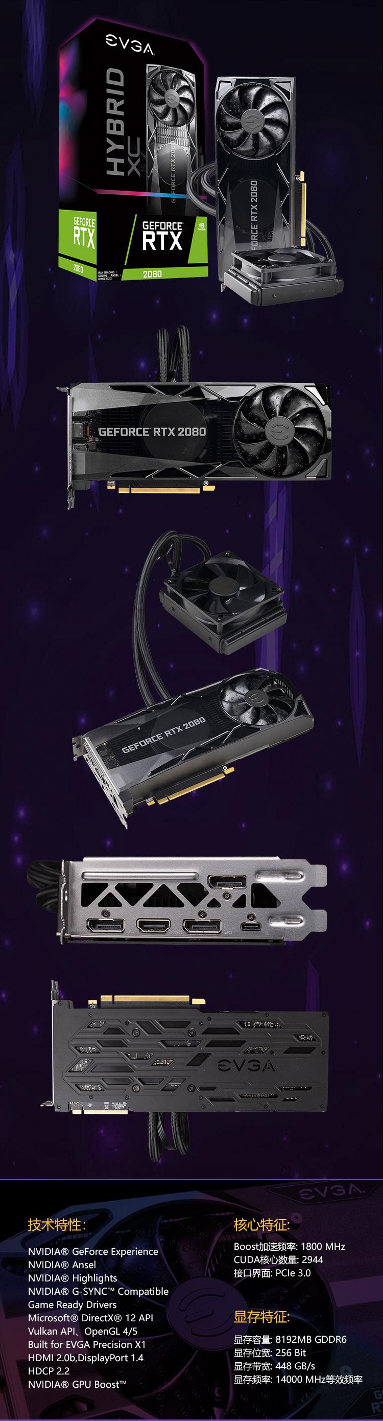 2080-XC-Hybrid_06