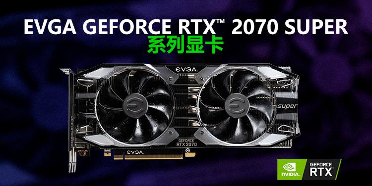 2070-XC-Ultra-super_01