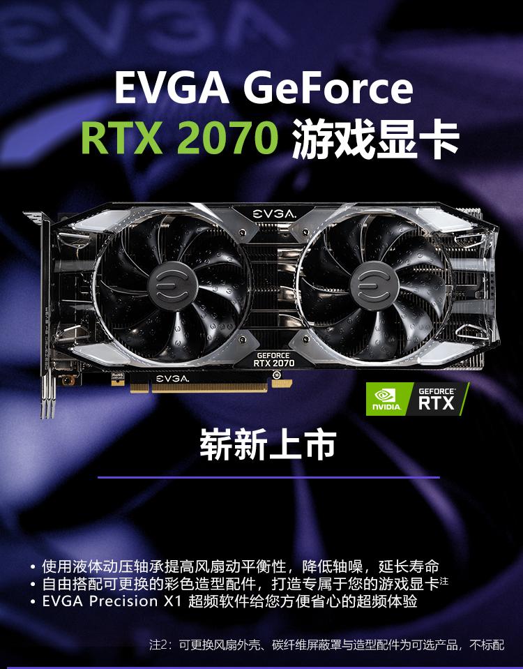 2070-XC-Ultra_01