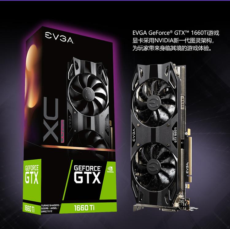 32-1660Ti-XC-Ultra_02