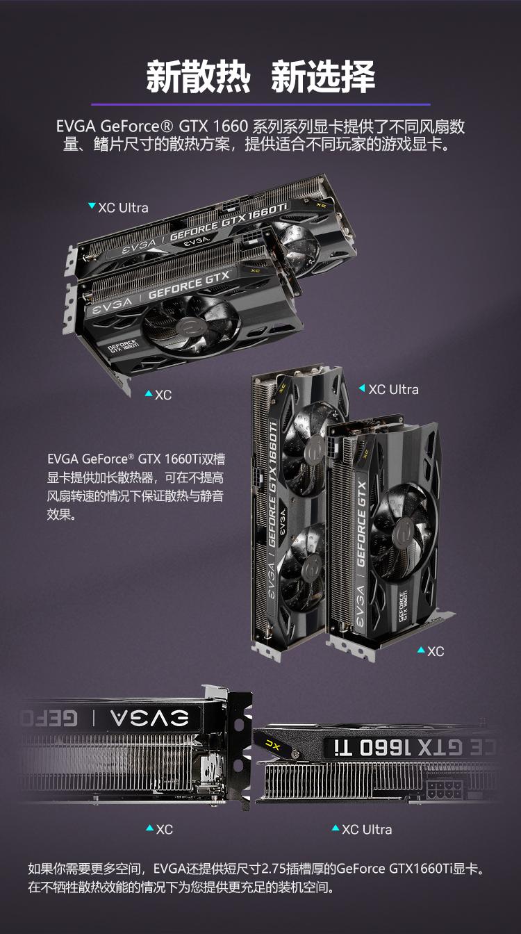 32-1660Ti-XC-Ultra_04