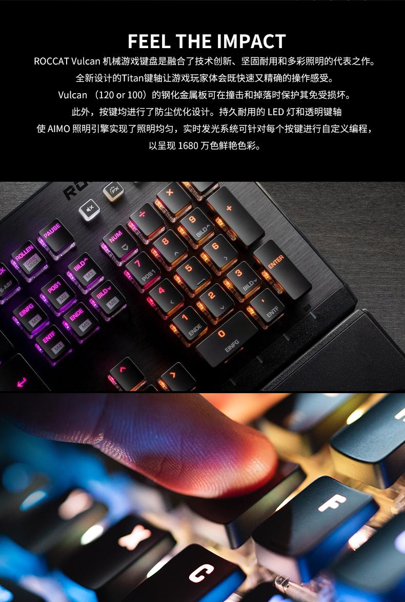 键盘瓦肯-Vulcan-121_02