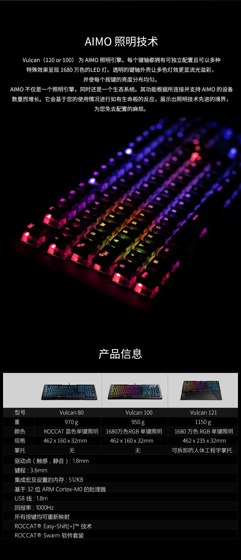 键盘瓦肯-Vulcan-121_08