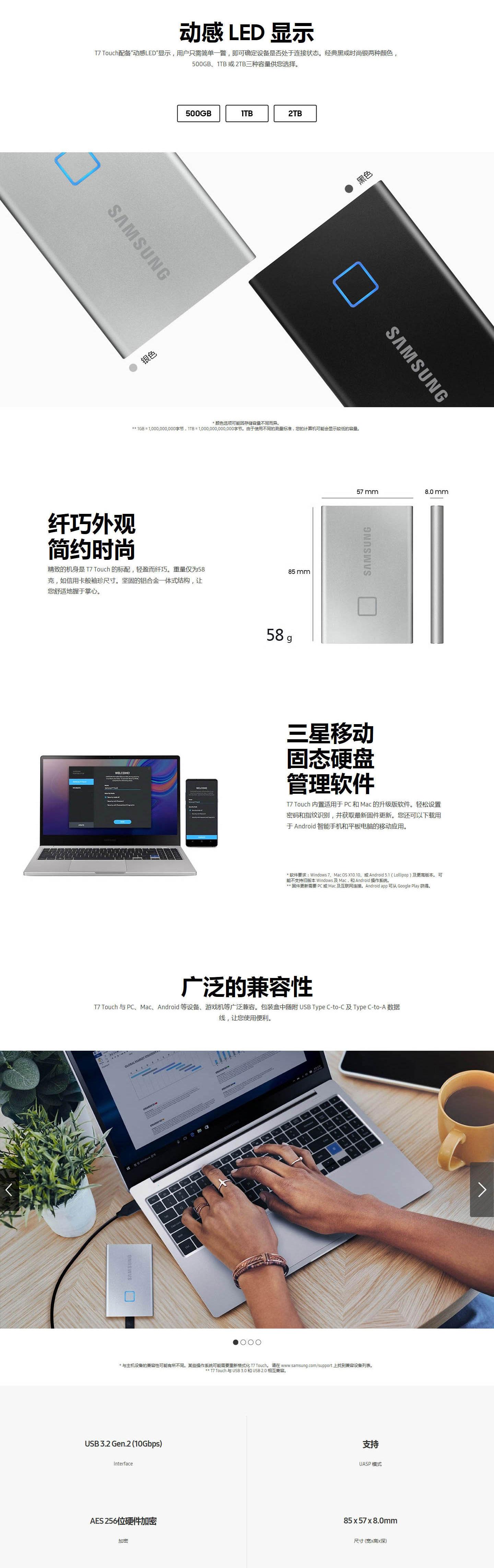 T7-Touch-USB3.2-Gen2-移动固态硬盘-经典黑-1_02