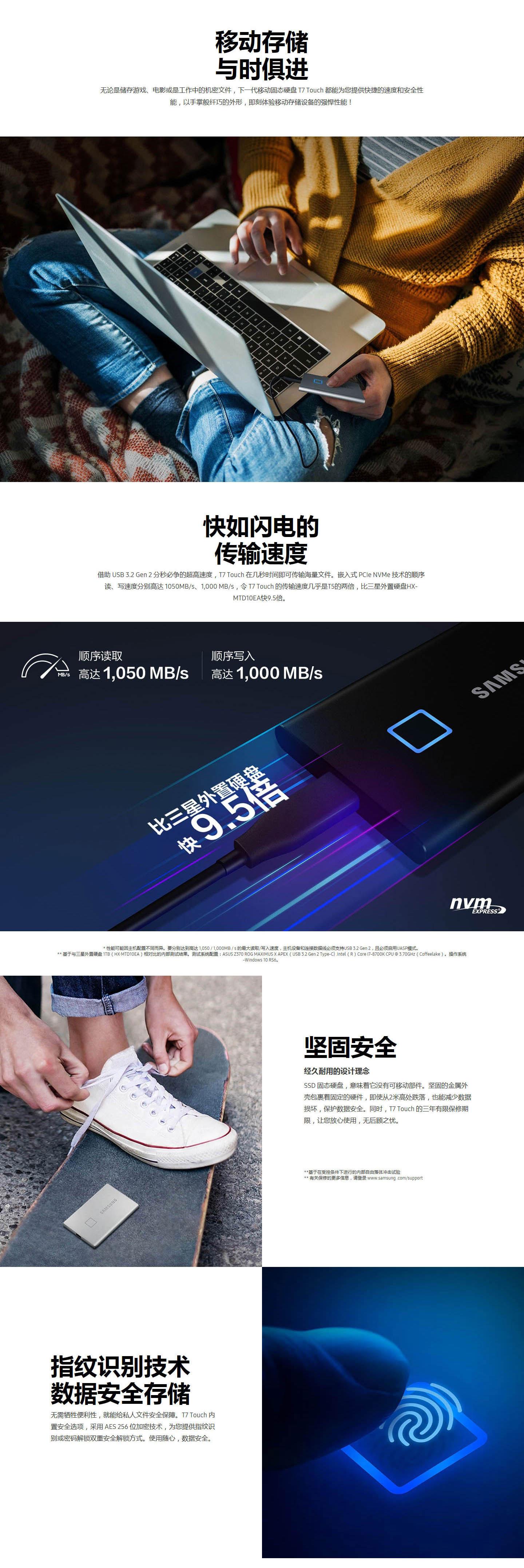 T7-Touch-USB3.2-Gen2-移动固态硬盘-经典黑-1_01
