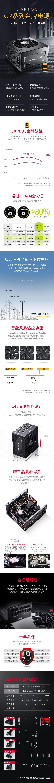 【XPGXPG-CR650G金牌全模组电源】威刚(ADATA)-XPG-额定650W-CR650G-